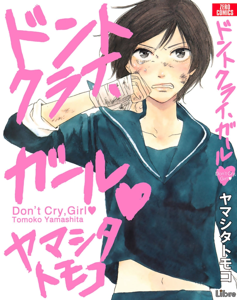 [ONS] Don't Cry, Girl - Vol01_Cap01_pag000a