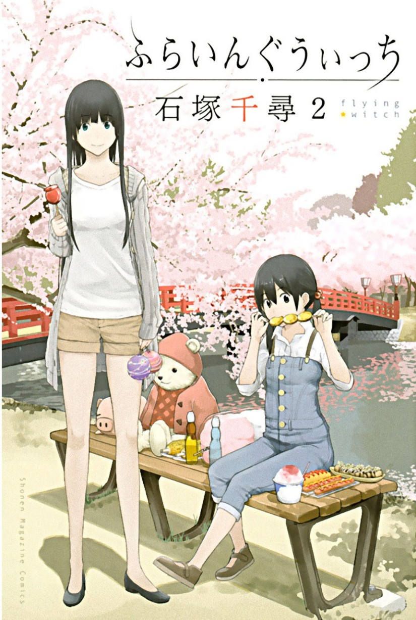 Flying Witch 02_000a